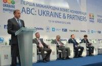 Украина будет углублять сотрудничество с ТС и странами СНГ