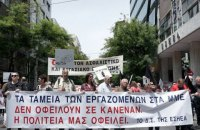 В Греции почти 15 тыс. человек вышли на улицы против пенсионной реформы