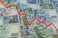 Коментар щодо інфляції та компетентності керівництва Держкомстату та Нацбанку