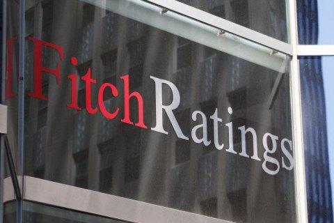 Fitch снизило рейтинг украинской столицы до«СС»