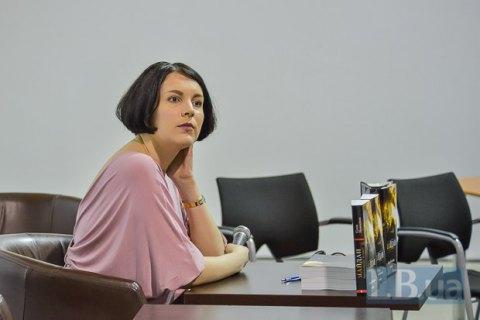 На Форумі видавців відбудеться зустріч читачів із Сонею Кошкіною