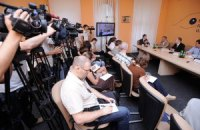 Онлайн-трансляция круглого стола «Итоги сессионной недели»