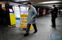Банкиры предупредили о росте обменных курсов в четверг