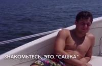Депутат Логвинский попал в драку в Одессе