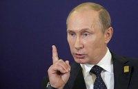 Путин назвал шантажом высказывания ЕС в адрес Украины