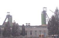 Кабмин решил закрыть три шахты