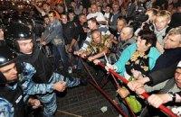 """""""Беркут"""" применил возле суда слезоточивый газ и избил сторонников Тимошенко"""