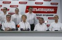 """""""Батькивщина"""" остается в парламентской коалиции"""