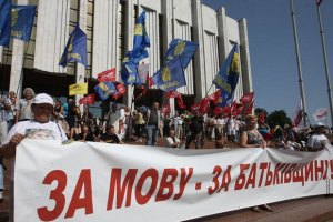 Возле Украинского дома при содействии милиции устанавливают сцену