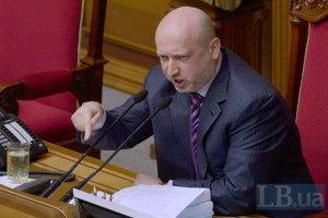 Турчинов поручил СНБО изучить необходимость введения военного положения на Донбассе