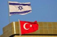 Израиль и Турция помирились