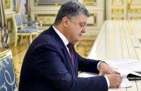 Порошенко подписал закон, разрешающий увольнять военных-контрактников первой волны