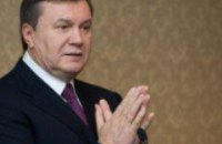 Зачем Януковичу музей