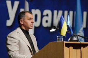 Крымского спикера раздражает украинский язык