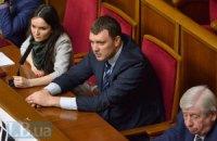 Рада разрешила арестовать судей Царевич, Кицюка и Вовка