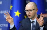 Яценюк обсудил со Столтенбергом помощь со стороны НАТО