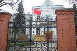 Китайцы недовольны предвзятым отношением в Украине