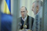 Судьи стоя рассматривали улики по делу Луценко