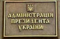 У Януковича объяснили, что темой разговора с Медведевым будет спорт