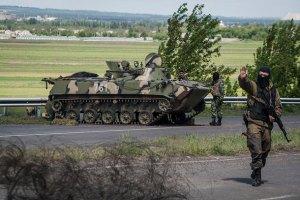 В Луганской области БТР с пограничниками подорвался на мине