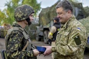 Порошенко наградил 238 военных