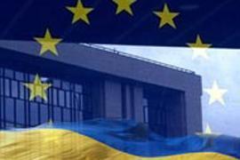 Украина перессорила Европарламент