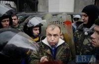 Третья сотня Майдана возмущена действиями Рады (обновлено, добавлены фото)