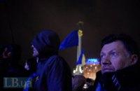 Онлайн-трансляция с Евромайдана