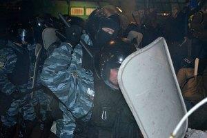 Регионал предложил запретить преследование беркутовцев, разгонявших Майдан