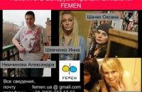 КГБ Беларуси депортировало активитску FEMEN, судьба еще трех неизвестна