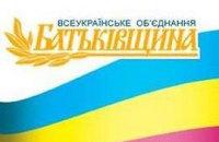 """В Харькове избили активистку """"Батькивщины"""""""
