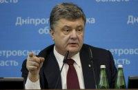 Порошенко утвердил стратегию национальной безопасности