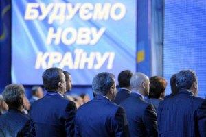 В ПР подтвердили информацию о встрече с Януковичем