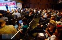 БПП выдвинул кандидатов на довыборы в Раду