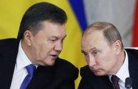 Янукович попросил Путина ввести войска в Украину