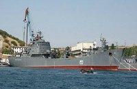 Россия отправляет военных в Сирию из Севастополя