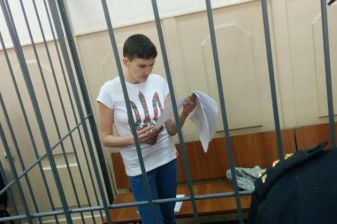 Российский Минюст допустил обмен Савченко