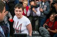 Савченко выступила с первой речью после возвращения