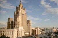 """В ответ на расширение США """"списка Магнитского"""" Россия запретила въезд пяти американцам"""