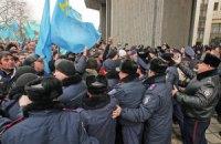 У парламента Крыма активизировались столкновения