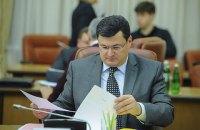Комитет ВР счел работу Минздрава неудовлетворительной