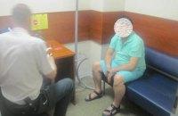 У Харкові затримано двох таджиків-іділовців