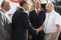 Объединенная оппозиция утвердила предвыборную программу