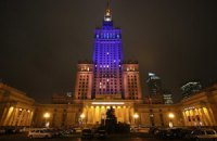 У Евромайдана в Харькове неизвестные украли генератор