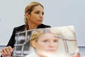 Тимошенко подякувала європейцям за підтримку