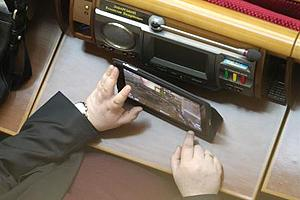 "Зов долга: на сегодняшней сессии нардеп от ПР предпочел законам ""стрелялку"""