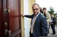 Власенко просит Верховный суд вернуть ему мандат