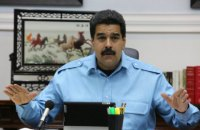 Венесуэла продлила на два месяца чрезвычайное экономическое положение