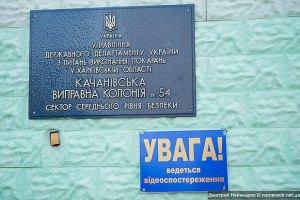 Тимошенко просит пустить к ней Freedom House
