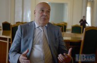 Кабмин рекомендовал Порошенко назначить Москаля губернатором Луганской области